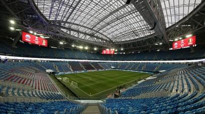 Тренер сборной Бельгии восхитился стадионом в Санкт-Петербурге