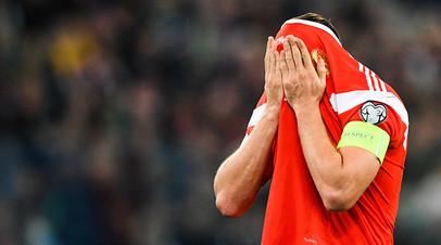 Артём Дзюба в отборочном матче чемпионата Европы по футболу 2020 между сборными России и Бельгии