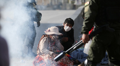 Подавление протестов сторонников Эво Моралеса в Боливии