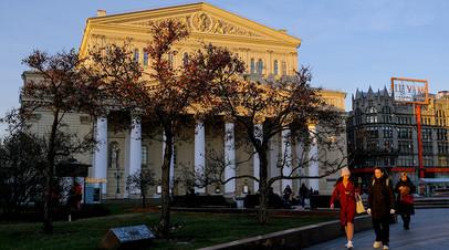 «Вступаем в метеорологическую зиму»: к концу недели москвичей ждёт похолодание