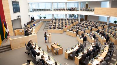 Сессия Балтийской ассамблеи