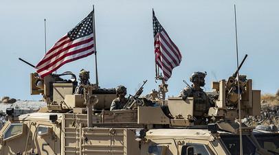 Американские военные в Сирии в ходе совместного патрулирования с курдскими Отрядами народной самообороны
