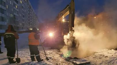В Новосибирске ликвидирована авария на теплотрассе