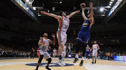 «Химки» проиграли «Валенсии» в баскетбольной Евролиге