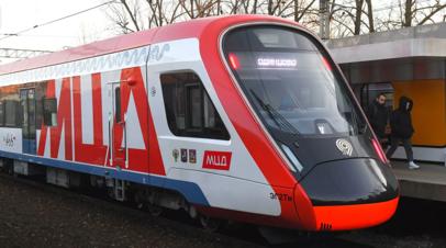 Движение поездов на МЦД-2 ввели в график после сбоя