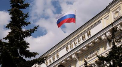 Средняя ставка по вкладам в России обновила десятилетний минимум