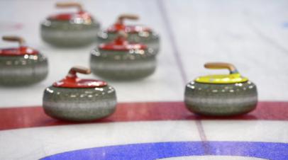 Сборная России проиграла Швеции в полуфинале ЧЕ по кёрлингу