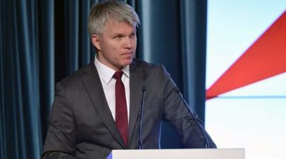 Минспорт 27 ноября рассмотрит вопрос аккредитации ВФЛА