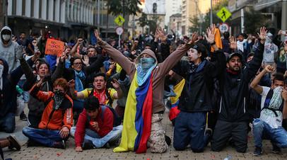 Демонстранты в Боготе подчёркивают, что их протест носит мирный характер