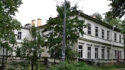 Усадьбу Багратиона в Пушкине признали региональным памятником