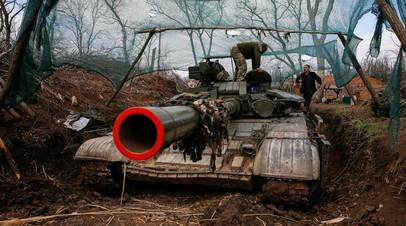 ВСУ провели танковые учения в Донбассе