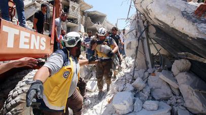 «Совместно с боевиками»: Минобороны указало на подготовку «Белыми касками» провокации с химоружием в Сирии