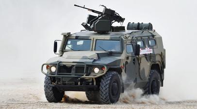 Бронеавтомобиль «Тигр» с модулем «Арбалет»
