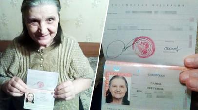Героиня материалов RT 80-летняя блокадница Галина Сикорская получила российский паспорт