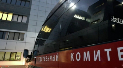 СК возбудил дело по факту жестокого обращения с инвалидом в Иркутске