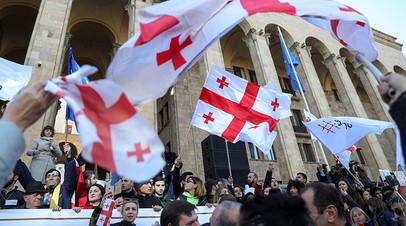 Протестующие против правительства Грузии, Тбилиси, 17 ноября 2019