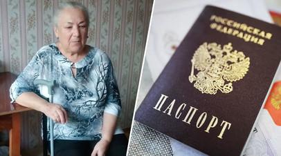 Дочери героя Великой Отечественной войны Ларисе Карташовой выдали российский паспорт