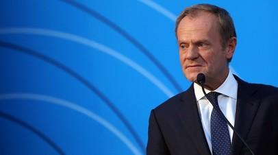 Евросовет окончательно сформировал новый состав Европейской комиссии