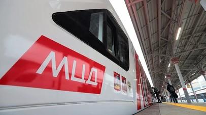 На двух направлениях МЦД произошли сбои в движении поездов