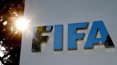 ФИФА пожизненно дисквалифицировала экс-главу Бразильской конфедерации футбола