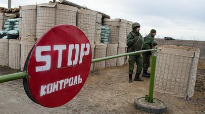«Серьёзный сигнал Киеву»: как принятие парламентом ДНР закона о госгранице может повлиять на мирный процесс