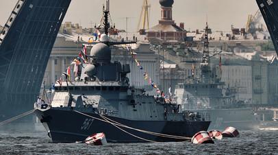 Малый ракетный корабль проекта 22800 «Мытищи» у Дворцового моста в Санкт-Петербурге