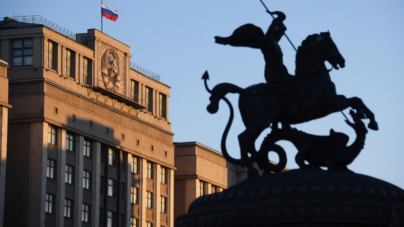 «Прекратите вмешиваться во внутренние дела»: в России ответили на «обеспокоенность» Госдепа законом об иноагентах