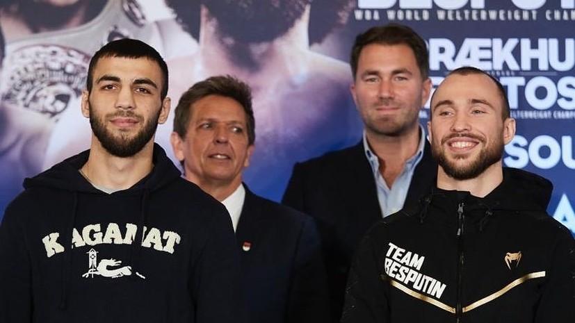 Беспутин победил Бутаева и стал чемпионом WBA в полусреднем весе