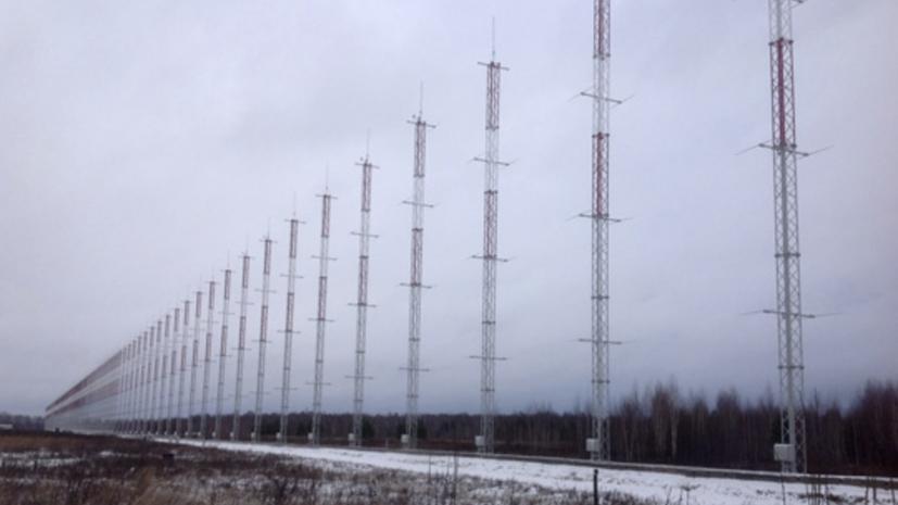 «Важнейшее звено в системе разведки»: какими возможностями обладает новейшая радиолокационная станция «Контейнер»