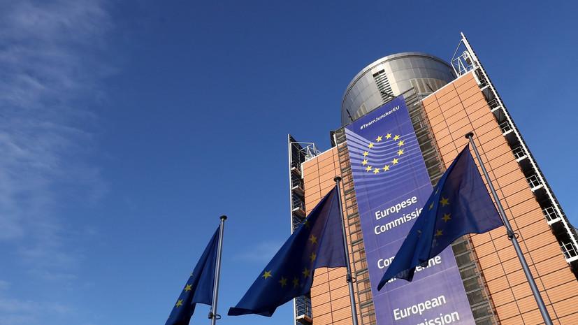 Период адаптации: как смена руководства ЕС повлияет на отношения России и Европы
