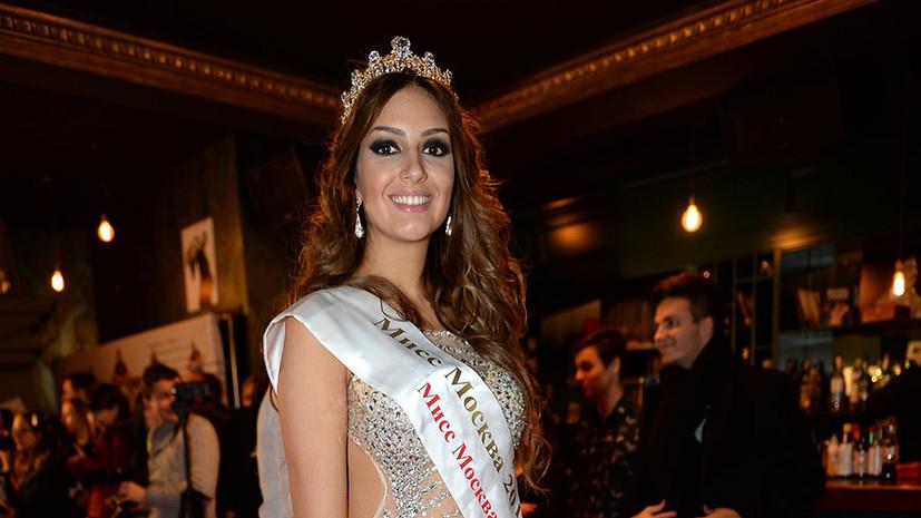 Бывшая супруга прежнего короля: как сложилась участь «Мисс Москва»