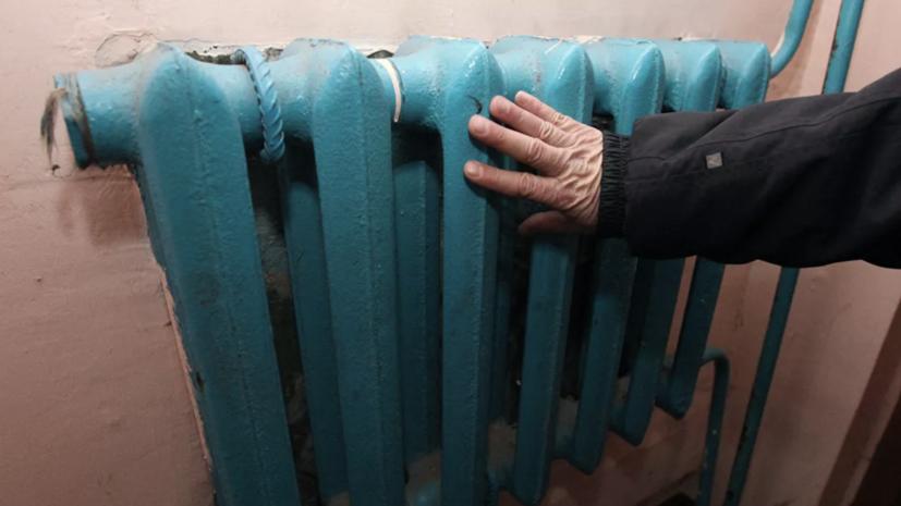 Около 1400 квартир и два детсада остались без отопления в ЛНР