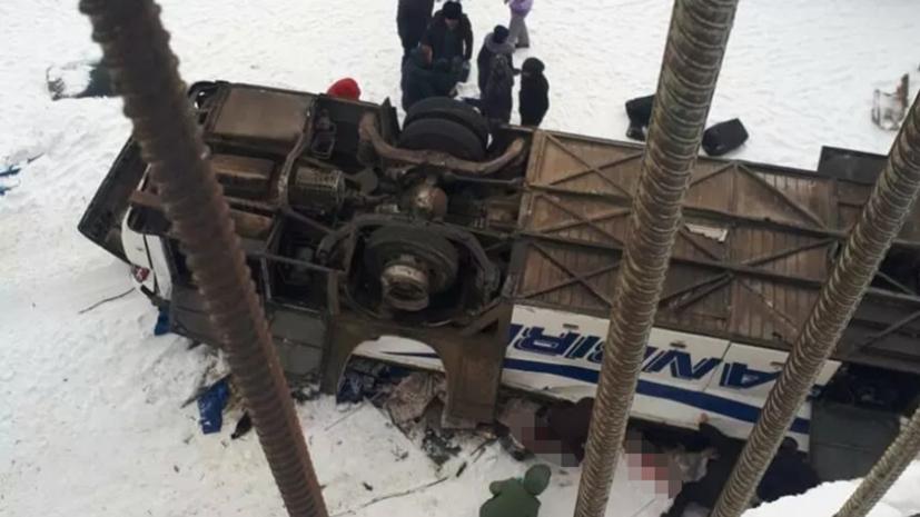 Медведев поручил помочь пострадавшим в ДТП с автобусом в Забайкалье