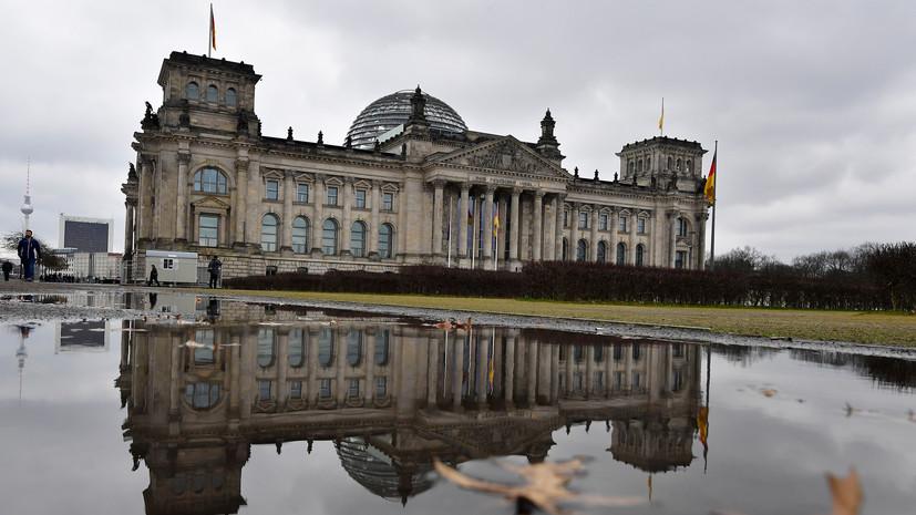 «Вызов лично для Меркель»: как могут повлиять на политику ФРГ изменения в руководстве германских партий