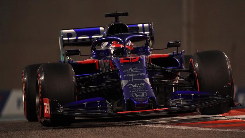 Квят второй раз за карьеру набирает очки не менее чем в 10 гонках за сезон