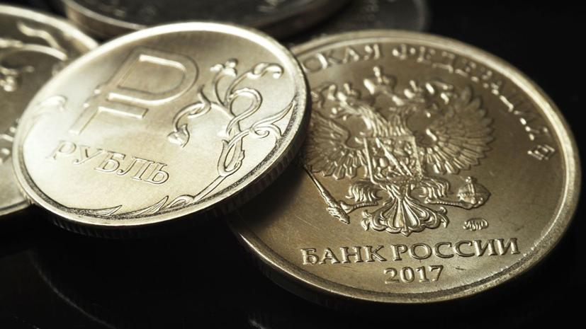 Набиуллина объяснила укрепление рубля притоком капитала в Россию
