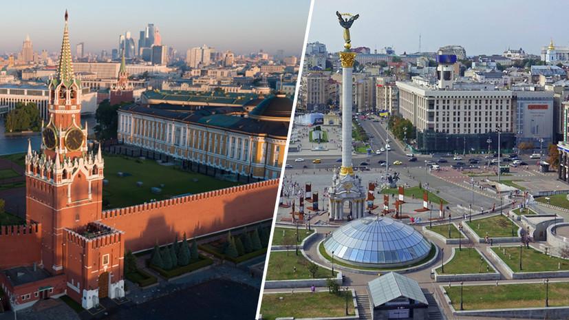 «Если Украина заинтересована, за нами не заржавеет»: Лавров оценил возможность восстановления отношений с Киевом
