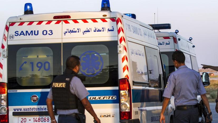 Россияне не пострадали в ДТП с автобусом в Тунисе