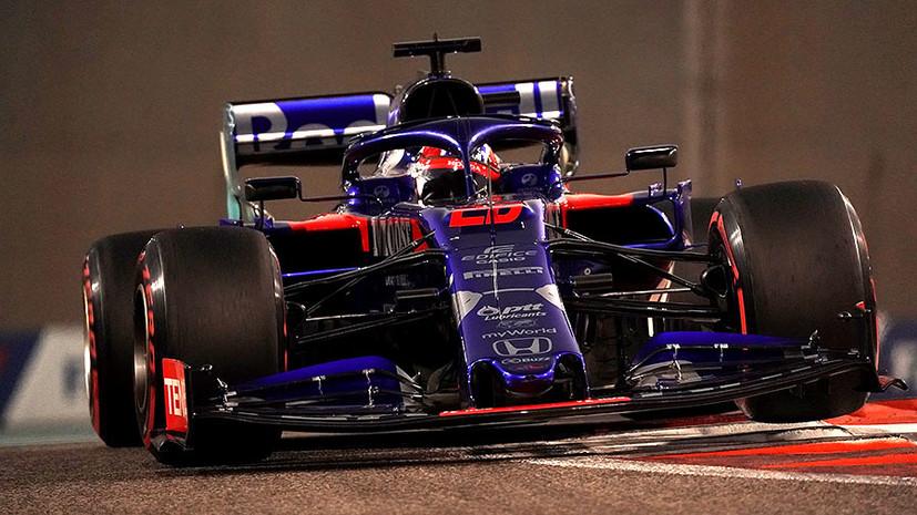 Попадание в десятку и 13-е место по итогам сезона: как Квят выступил на последнем в году Гран-при Абу-Даби
