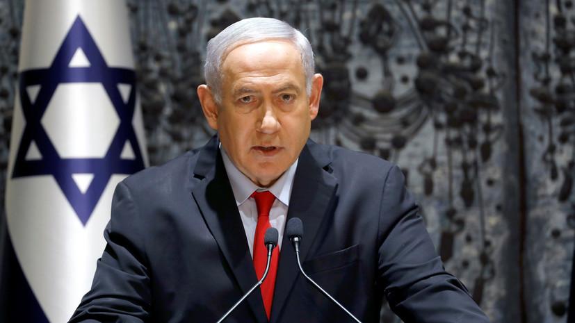 Нетаньяху призвал Европу поддержать санкции США против Ирана
