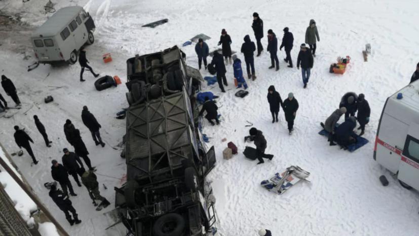 В Забайкалье объявили траур по погибшим в ДТП с автобусом
