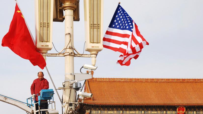 Китай ввёл санкции в ответ на закон США по Гонконгу