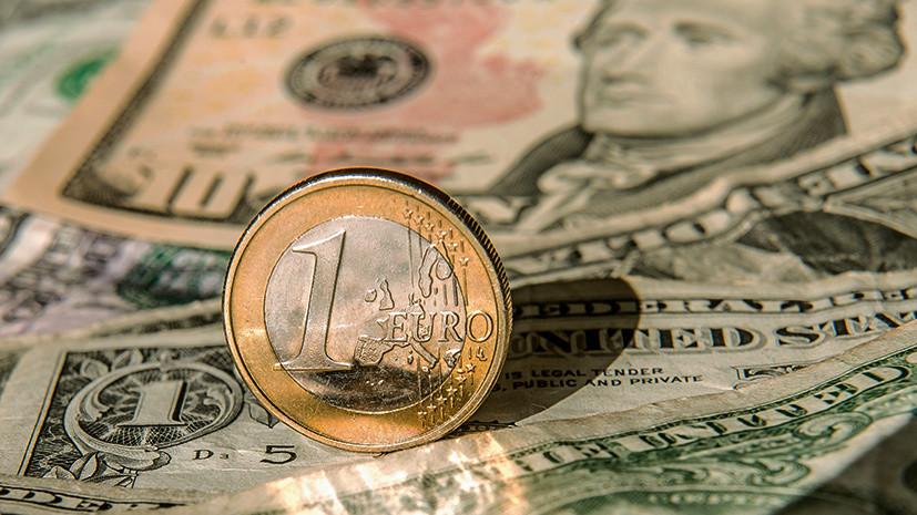 Валютный рубеж: как могут измениться курсы доллара и евро в декабре