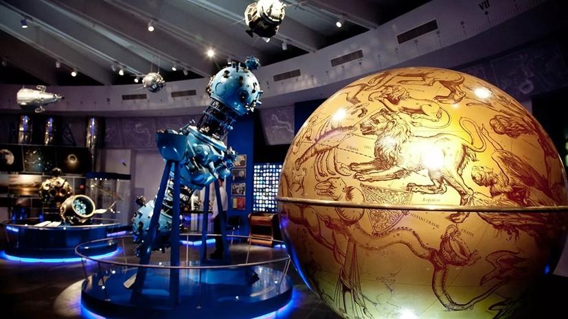 В Московском планетарии пройдёт «Театр увлекательной науки»