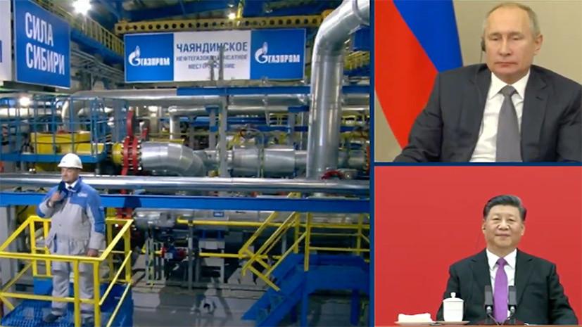 «Беспрецедентный проект»: Путин во время запуска газопровода «Сила Сибири» в Китай