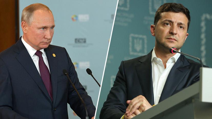 «Украинская сторона подняла ставки»: почему в Киеве не исключают обсуждение транзита газа на встрече с Путиным