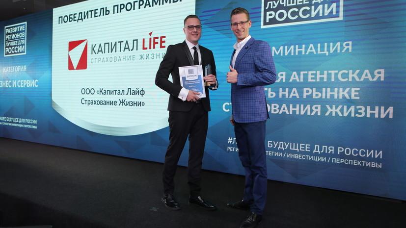 Категория успеха: в Краснодаре объявлены лучшие нацпроекты в рамках форума «Развитие регионов. Лучшее для России»