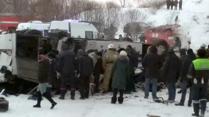 В Госдуме прокомментировали ДТП в Забайкалье