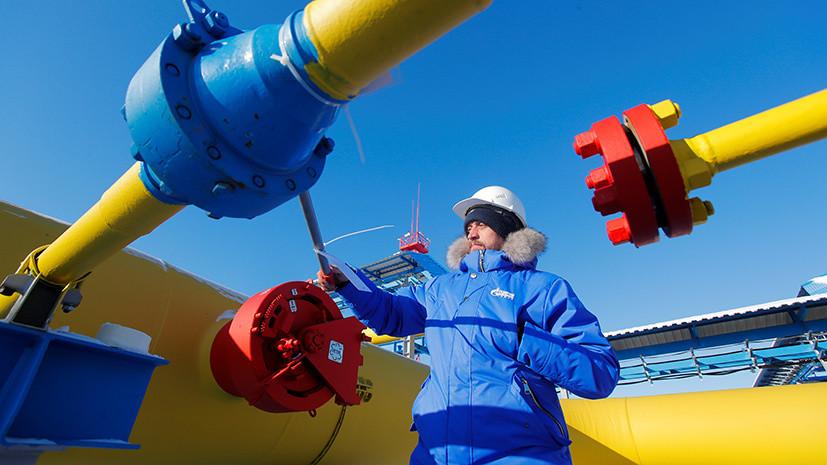 «Качественно новый уровень»: Путин и Си Цзиньпин запустили газопровод «Сила Сибири» в Китай