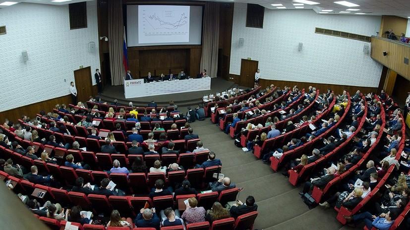На Гайдаровском форуме выступят политические деятели из Италии и Финляндии